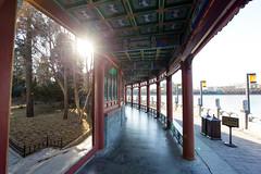 IMG_7741.jpg (Lea-Kim) Tags: beijing peking travel parc 北京 beihai voyage park chine 北海公园 china pékin
