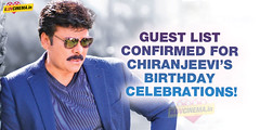 Guest list confirmed for Chiranjeevi's birthday celebrations! (iluvcinema.in1) Tags: guestlist chiranjeevi megastarchiranjeevi chiranjeevisbirthdaycelebrations guestlistconfirmedforchiranjeevisbirthday