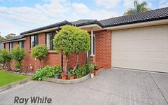 3/6 Wilkinson Lane, Telopea NSW