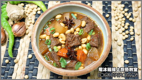 黃豆燉牛肉16.jpg