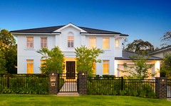 18 Bundabah Avenue, St Ives NSW