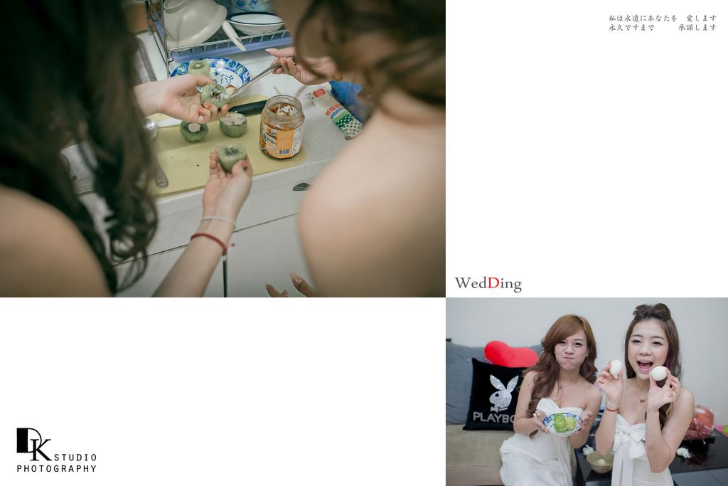 婚禮-0034.jpg