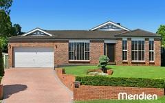 41 Carmelita Cct, Rouse Hill NSW