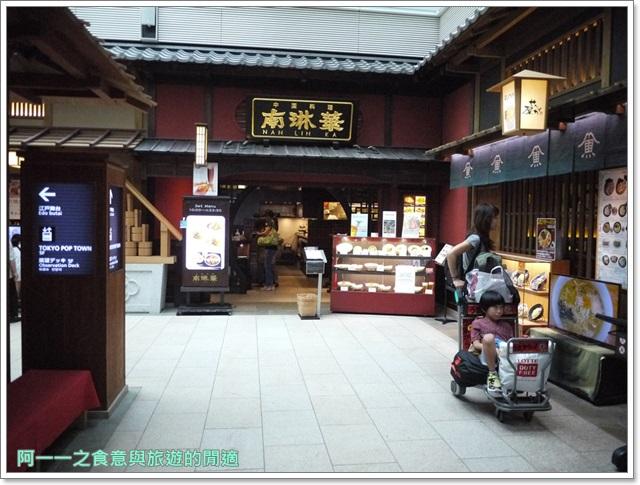 日本東京羽田機場江戶小路日航jal飛機餐伴手禮購物免稅店image020