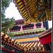 (Pekin): Palacio de verano