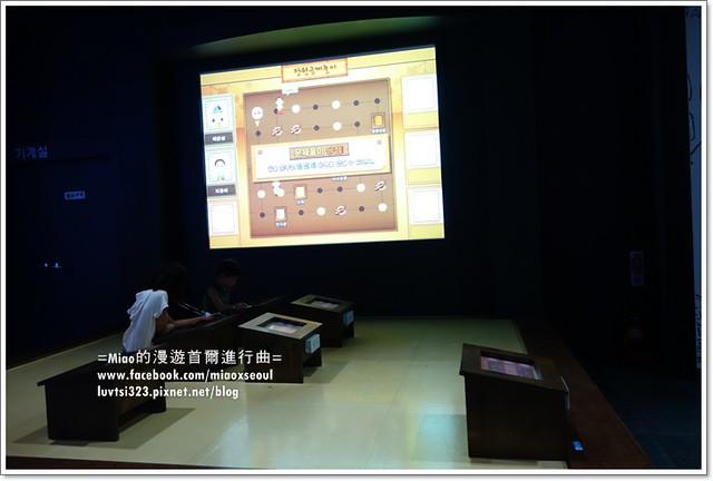 안동전통문화콘텐츠박물관11