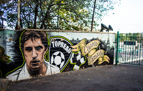 Graffiti at Eduard Streltsov Stadium
