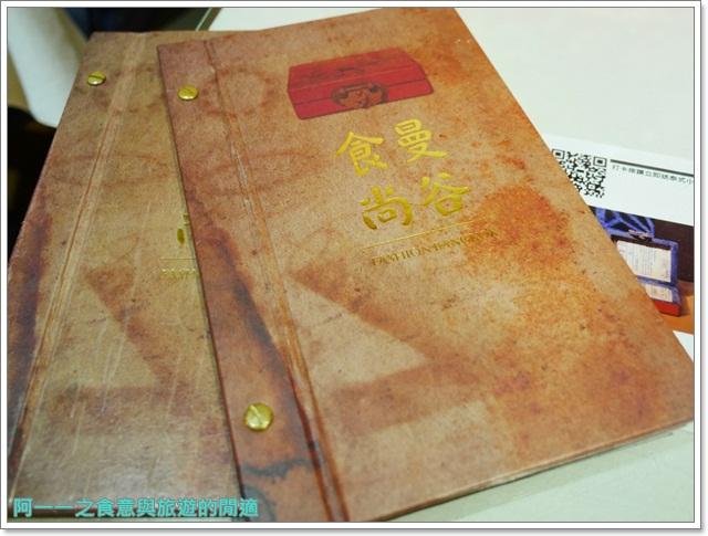 士林夜市美食FB食尚曼谷捷運士林站老屋泰式料理老宅夜店調酒image018