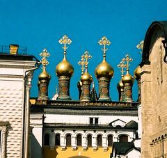 Inside the Moscow Kremlin