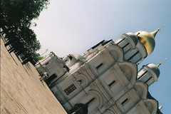 Archangel Cathedral