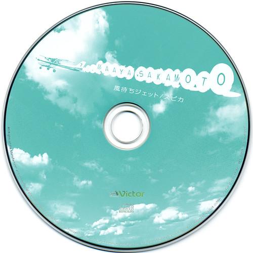 凡用ダウンロード - (NoCD EXE) CD-Check汎用 …