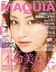 maquia200604