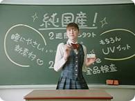 長澤まさみ_2weekPure『ピュア 篇』