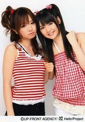 モーニング娘。卒業☆紺野あさ美ピックアップ企画1-道重3