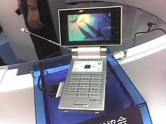 TV phones are getting huge in Japan