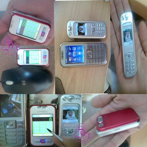 My Phones  : )  اصغر هاتف في العالم طوله (2 انش ونصف) وعرضه (انش ونصف)