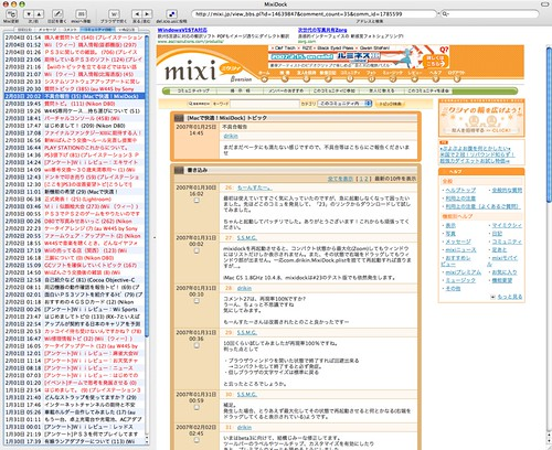 MixiDock beta3