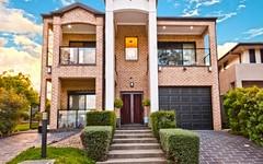 59 Fleurs Street, Minchinbury NSW