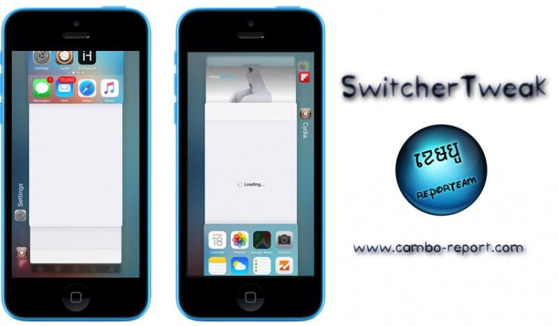 អ្នកអាចផ្លាស់ប្តូរទិសដៅនៃ Switcher នៅក្នុង iOS 9 ដើម្បីកាន់តែងាយស្រួល ក្នុងការបិទកម្មវិធី ជាមួយនឹង Tweak SwitcherTweak !!