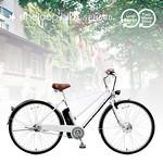 電動ハイブリッド自転車の写真