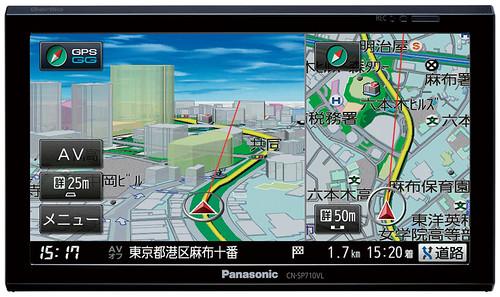 Panasonic Gorilla CN-GP710VD / CN-SP710VLの写真