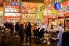 Osaka, Japan (szeke) Tags: 2016 city japan osaka sonya7s street zeiss2470mmf4 urban year ōsakafu jp