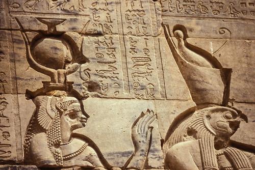 Temple d'Isis deuxième pylône