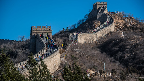 2016 - China - Great Wall of China - Badaling - 3 of 6