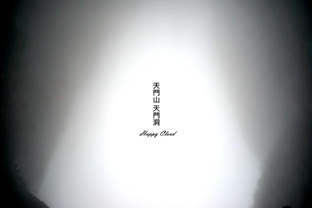 DSC01457_副本