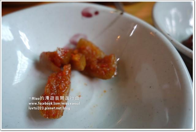 마니산산채비빔밥17