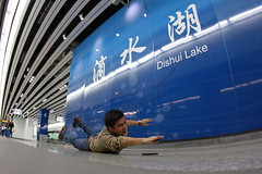 16 (13) (ekzuniga) Tags: china road camera people urban station sign train project subway fun hands funny shanghai faces metro expression rail security line6   dslr exploration facial challenge movements stops selfie line3 line5 line4 line7 lulz line2 line1 line12 zeal line11  line16 line8 line13 line10 1 line9 5 8 4 10 2 3 9 13 6 7 11 haoxian 12 16 haonigetou