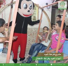 فرحة العيد1 (emaar_alsham) Tags: eid happiness emaar العيد الشام الأضحى فرحة أجواء اعمار emaaralsham