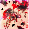 Red Maple Leaves and Black Birds (virtually_supine) Tags: red white painterly birds photomanipulation creative textures crossprocessing layers orton mapleleaves digitalartwork orientalstyle picasa3 photoshopelements9 theawardtreechallenge1360~redandwhitefudge