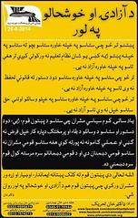 da Azadai ao khushalo pa lor (idreesdurani786) Tags: she de dr ke khan vote yaw      khoob    mashar  tehreek       rekhtya
