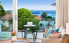 6/100 Ben Boyd Road, Neutral Bay NSW