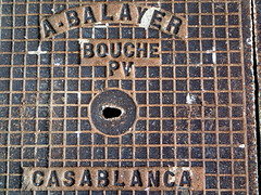 Rabat, Morocco (Pranav Bhatt) Tags: morocco maroc marocc moroc northafrica africa kingdom kingdomofmorocco almaghrib rabat capital nationalcapital city fortified fortifiedpalace utilities cover draincover drain sewercover metal ground water electricity plate