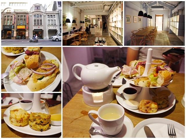 西門町美食.smit&hsu.現代茶館.下午茶.老屋餐廳.聚餐.包場page