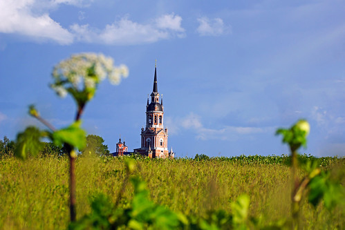 Splendid scenery with Mozhaysk Cathedral, Russia