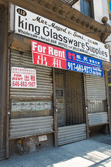Another lost vintage New York City store: Max Maged & Sons, King Glassware Supplies (ho_hokus) Tags: nyc newyorkcity ny newyork shop store chinatown manhattan storefront bowery forrent 2015 closedstore vintagestorefront maxmagedsons kingglasswaresupplies fujix20 fujifilmx20