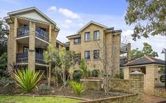 11/721-723 Kingsway, Gymea NSW