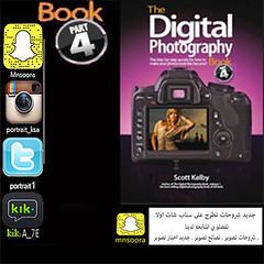 The Digital photography Book, Part 4 PDF (hmos100) Tags: canon