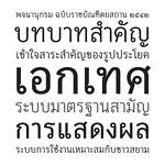 Fontの写真