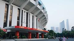 恆大主場-天河體育館 (MikeLau_) Tags: guangzhou canton sportscenter tianhe