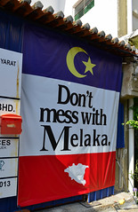 8H2_23560001 (kofatan (SS Tan)) Tags: malaysia melaka malacca historicalcity kofatab pspj dutchsquare stpaulshill afamosafort psma photographicsocietyofmalacca malaccastraitsmosque riverside