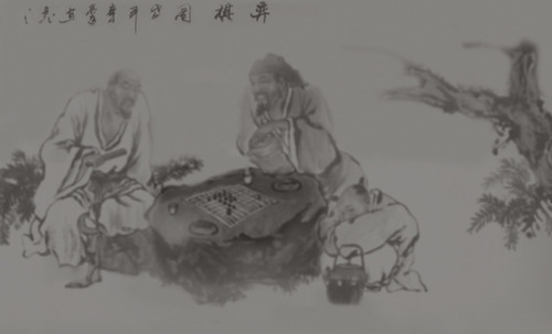"Xiangqi - Representación de ámbitos Tao • <a style=""font-size:0.8em;"" href=""http://www.flickr.com/photos/30735181@N00/32481185466/"" target=""_blank"">View on Flickr</a>"