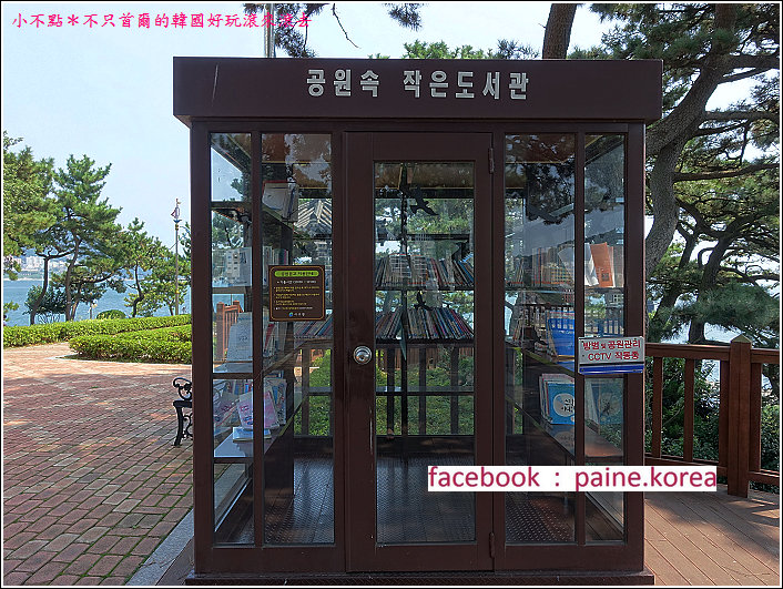 釜山松林公園 (8).JPG