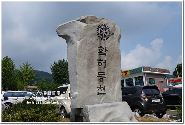 마니산산채비빔밥29