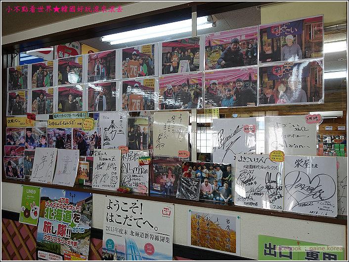函館朝市 (18).JPG