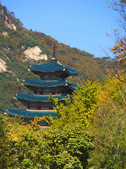 07-PA302483 (laperlenoire) Tags: voyage travel vacation vacances asia visit seoul asie southkorea coree coreedusud