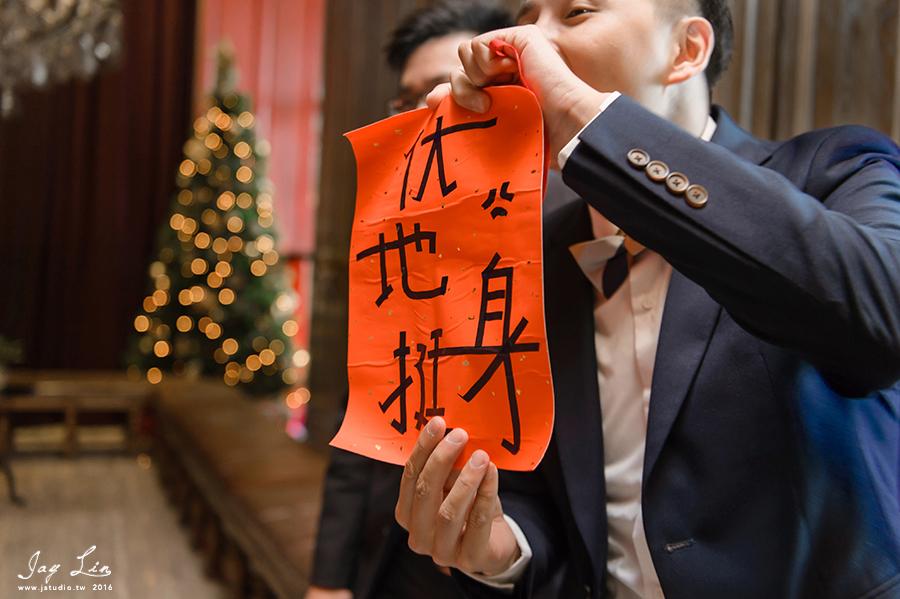 君品酒店 婚攝 台北婚攝 婚禮攝影 婚禮紀錄 婚禮紀實  JSTUDIO_0074